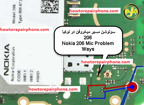 Nokia 206 Mic Problem Ways and Jumper Solution here